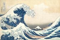 神奈川沖浪裏, 1831 - 葛飾北齋