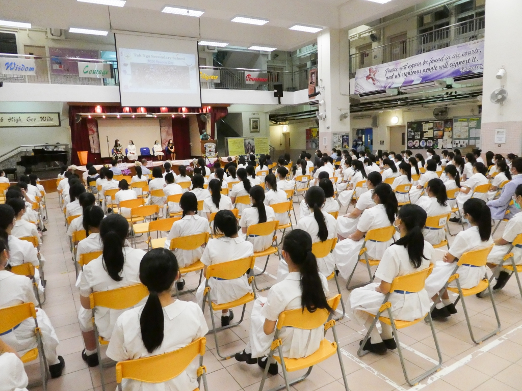 2020-6-5 Speech Day