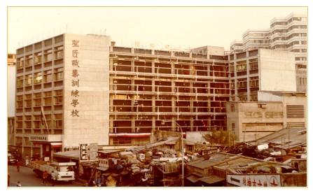 1989年學校校舍外貌