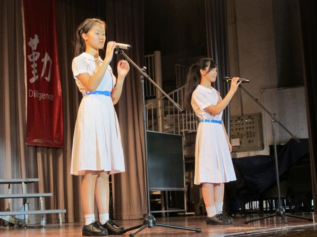 30 June 2015 Singing Contest