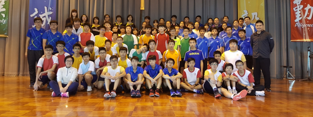 22 December 2016 Inter-school Table Tennis Training