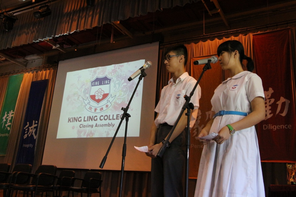 7 July 2015 Closing Assembly