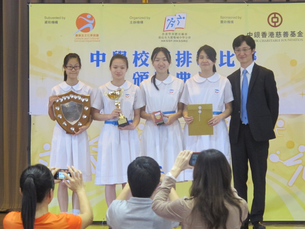 12 May 2015 HKSSF Volleyball Prize Presentation