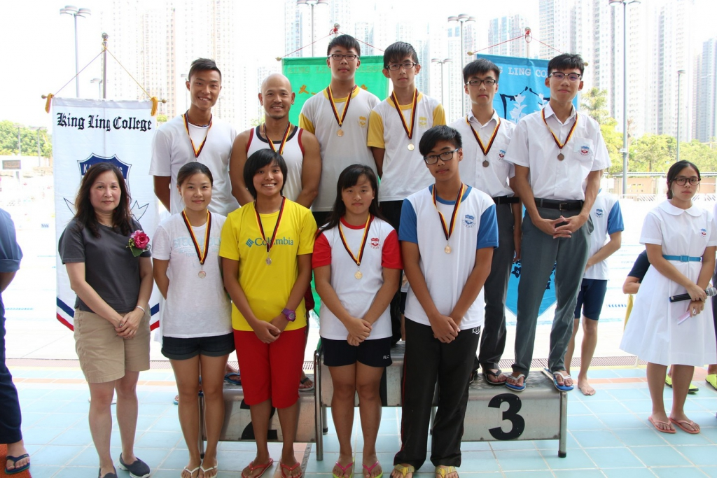 30 September 2015 Swimming Gala