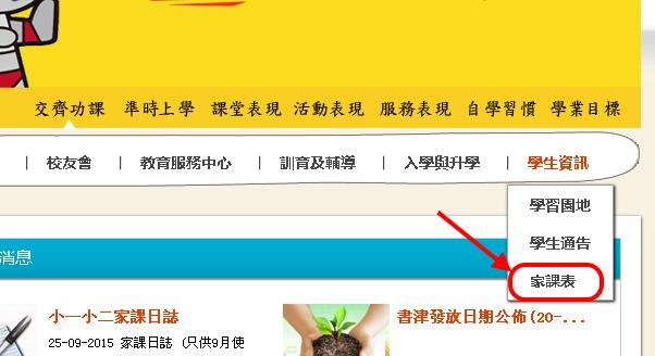 桌面版網頁