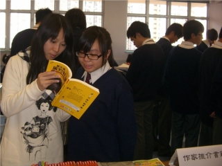 http://ds.icampus.hk/yenching/upload/channel/1388071867_1011reading08.jpg