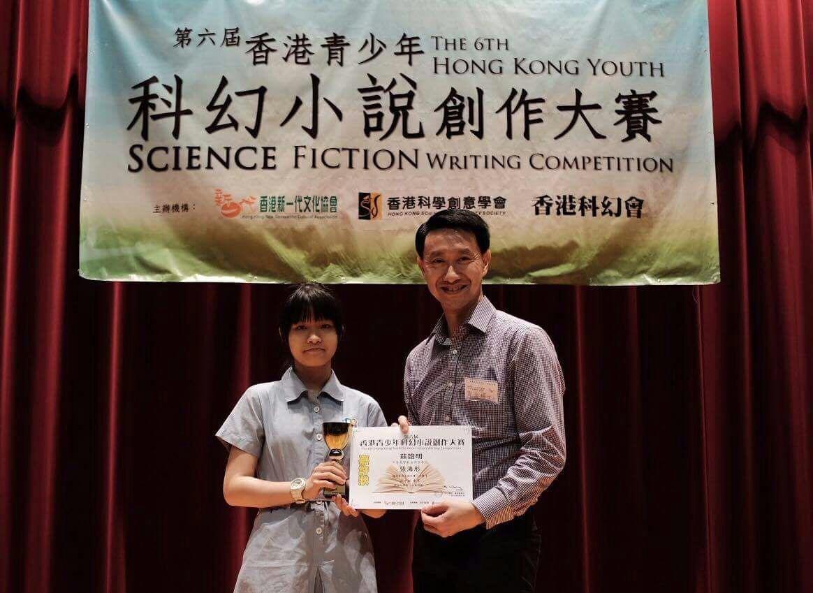 班别        姓名        第六十八届香港学校朗诵节粤语诗词图片