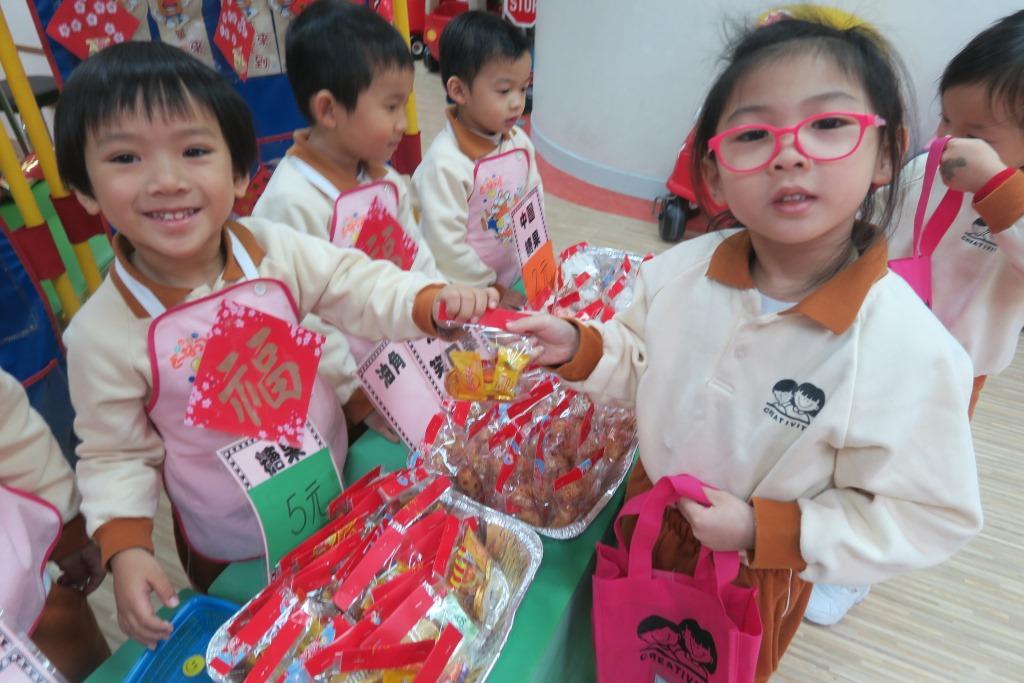 躍思(栢蕙)幼稚園幼兒園的C4A相片39