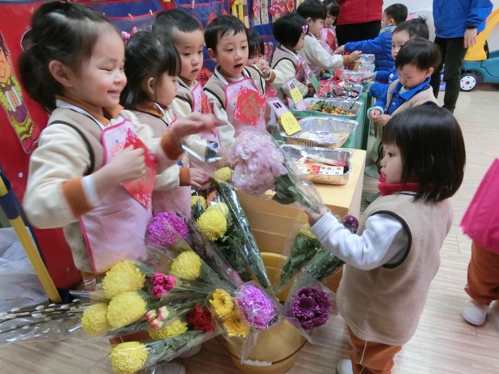 躍思(栢蕙)幼稚園幼兒園的C2PA相片37
