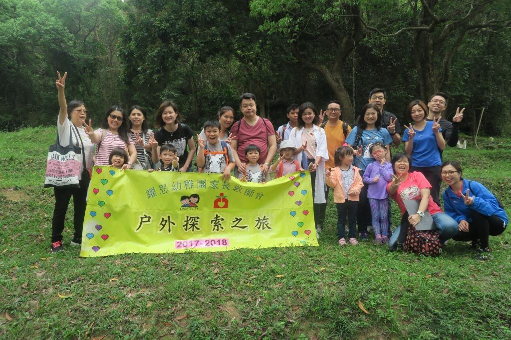 躍思(栢蕙)幼稚園幼兒園的C4A相片50
