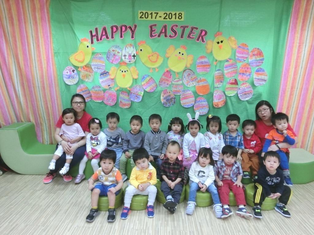 躍思(栢蕙)幼稚園幼兒園的C2PA相片43