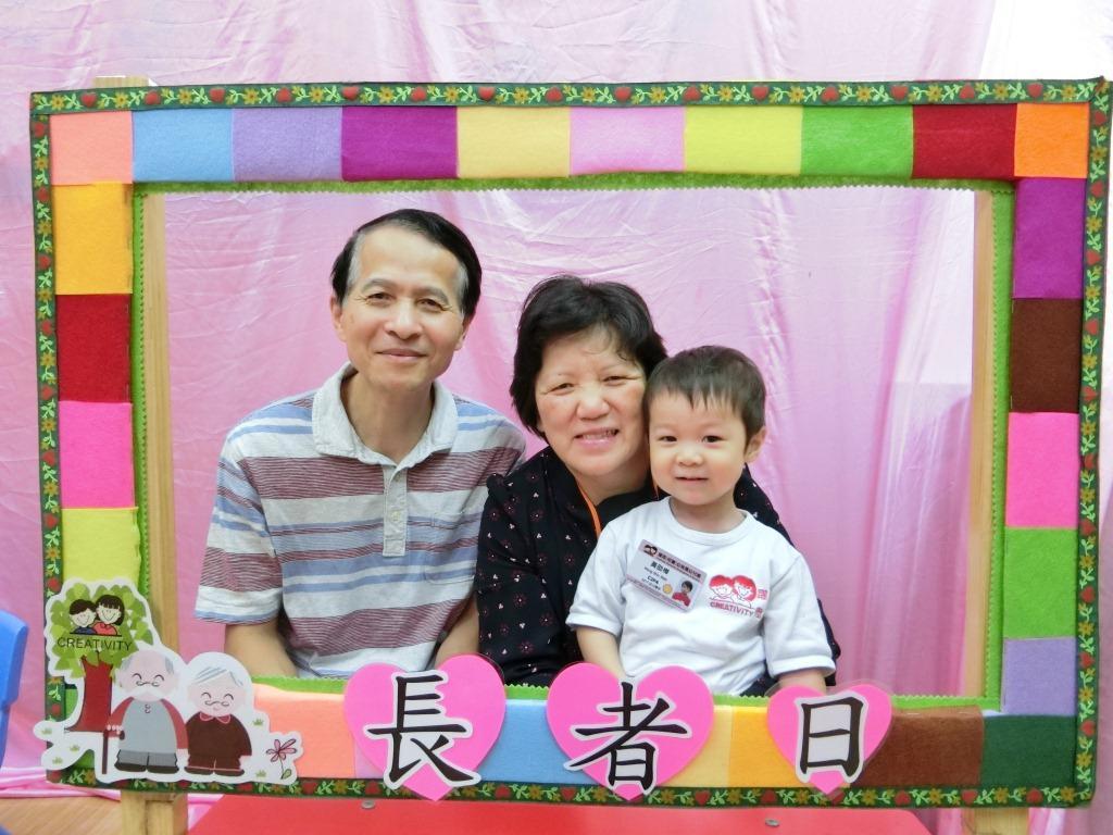 躍思(栢蕙)幼稚園幼兒園的C2PA相片21