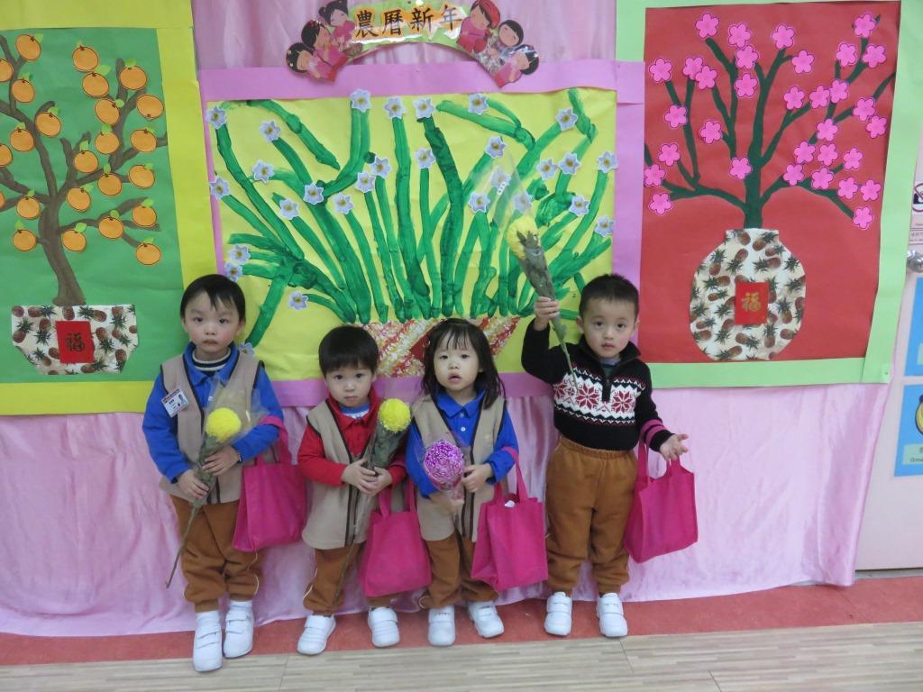 躍思(栢蕙)幼稚園幼兒園的C2PA相片38