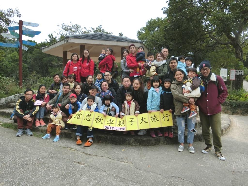 躍思(栢蕙)幼稚園幼兒園的C2PA相片24