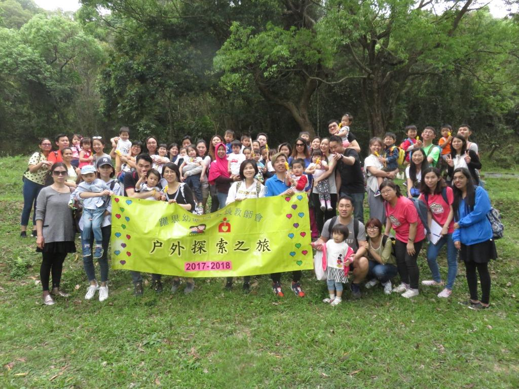 躍思(栢蕙)幼稚園幼兒園的C2PA相片45