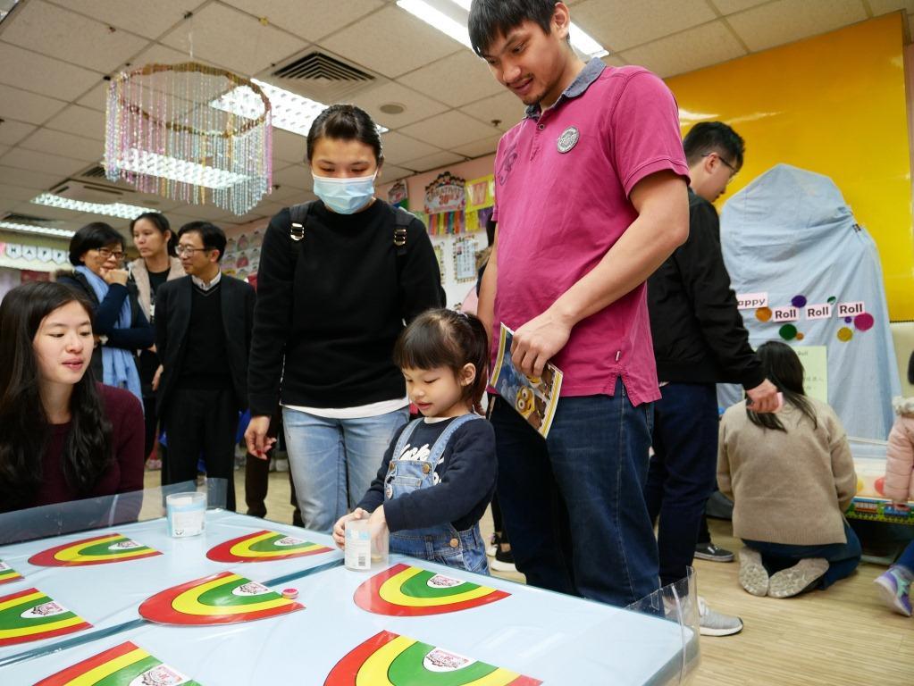 躍思(栢蕙)幼稚園幼兒園的30週年校慶懇親會相片5