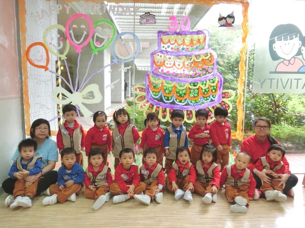 躍思(栢蕙)幼稚園幼兒園的C2PA相片42