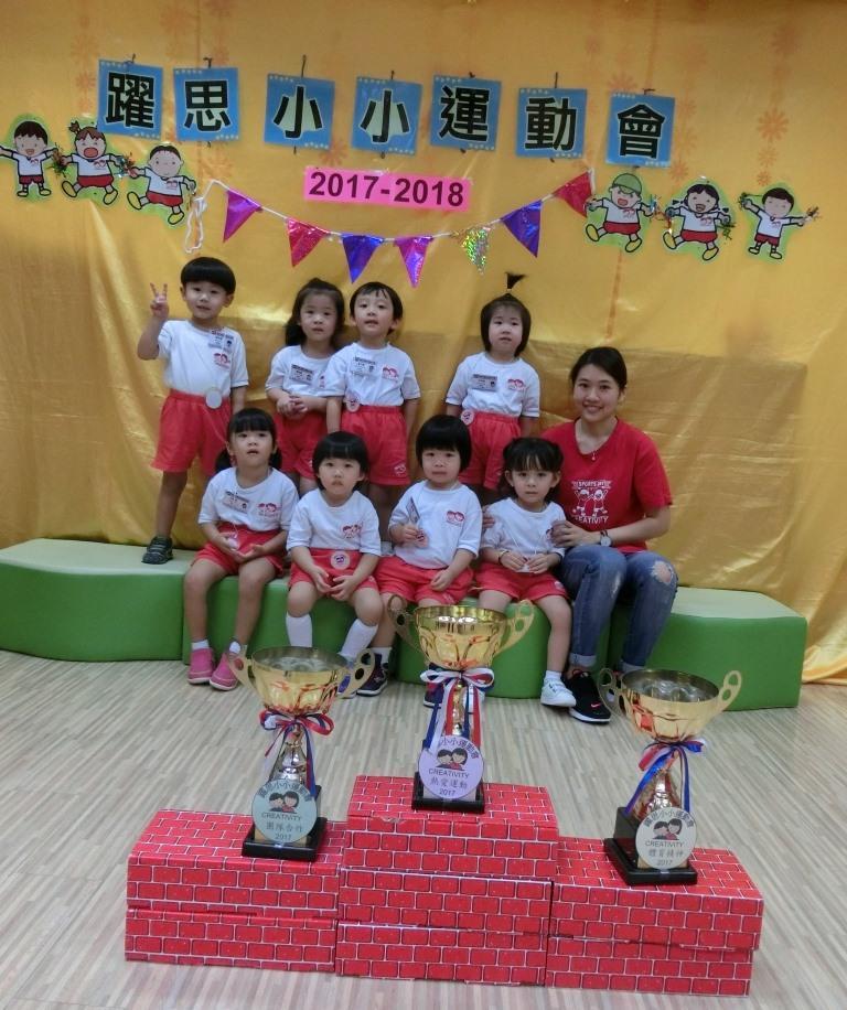 躍思(栢蕙)幼稚園幼兒園的C3PA相片16