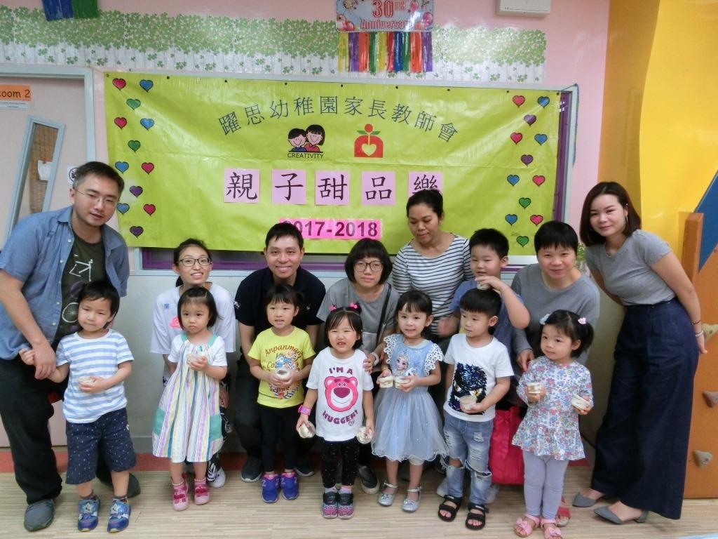 躍思(栢蕙)幼稚園幼兒園的C3PA相片43