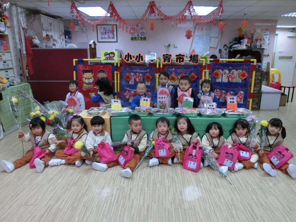 躍思(栢蕙)幼稚園幼兒園的C3PA相片36