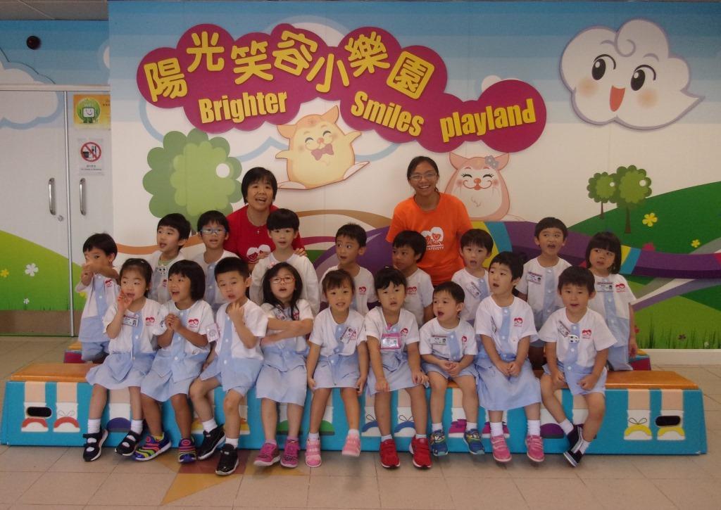 躍思(栢蕙)幼稚園幼兒園的C4A相片10