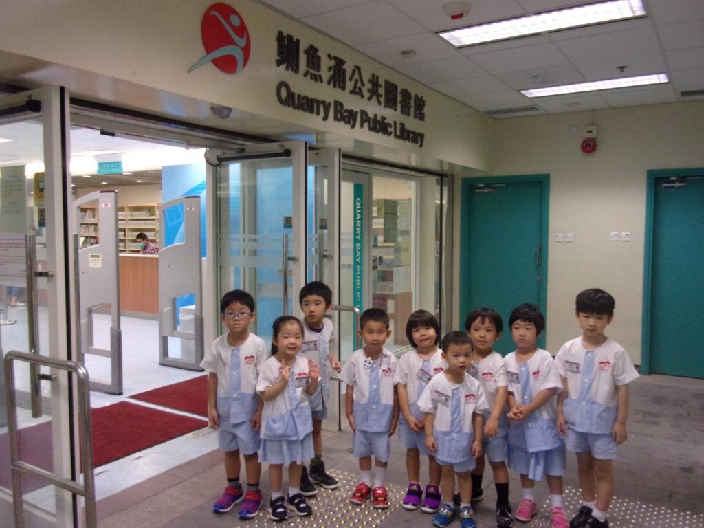 躍思(栢蕙)幼稚園幼兒園的C4A相片18