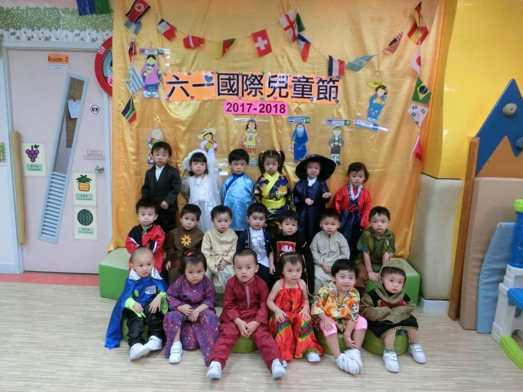 躍思(栢蕙)幼稚園幼兒園的C2PA相片47