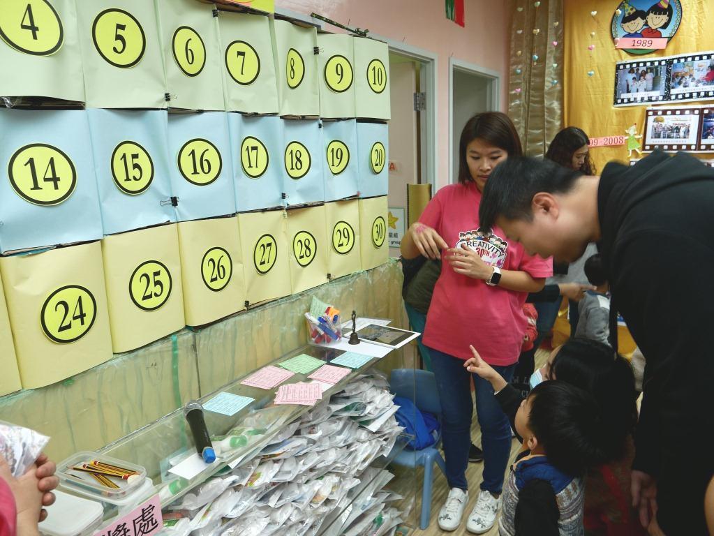 躍思(栢蕙)幼稚園幼兒園的30週年校慶懇親會相片11