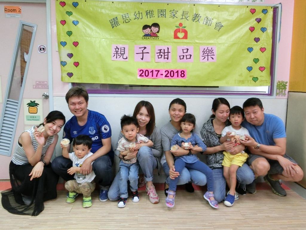 躍思(栢蕙)幼稚園幼兒園的C2PA相片50