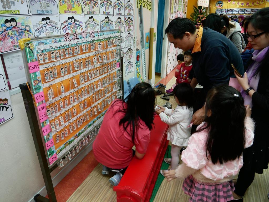 躍思(栢蕙)幼稚園幼兒園的30週年校慶懇親會相片8