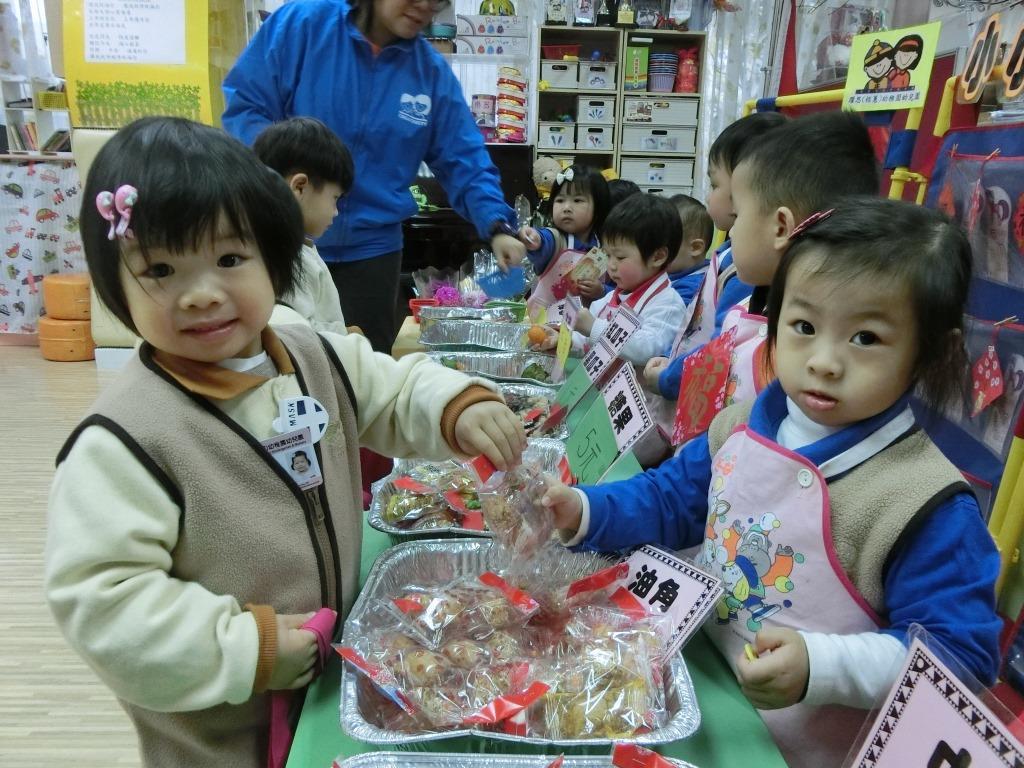 躍思(栢蕙)幼稚園幼兒園的C3PA相片33