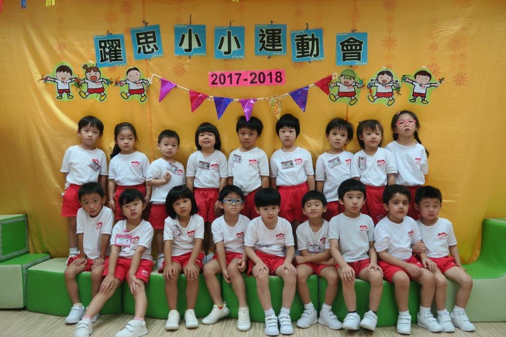 躍思(栢蕙)幼稚園幼兒園的C4A相片23