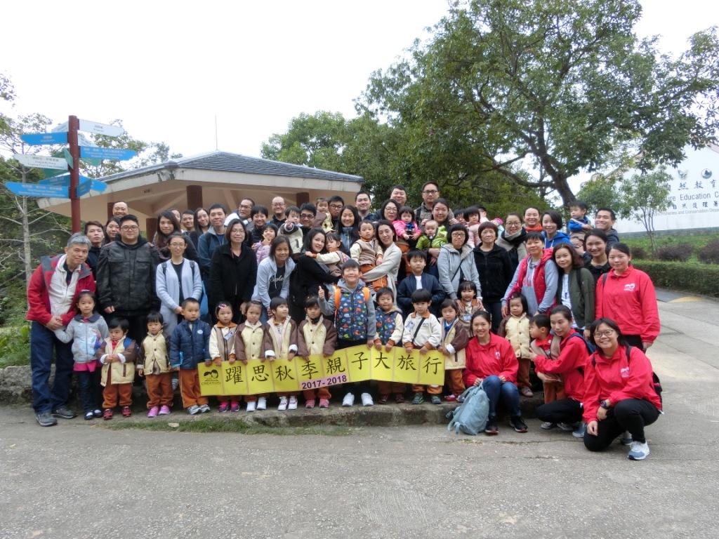 躍思(栢蕙)幼稚園幼兒園的C3PA相片25