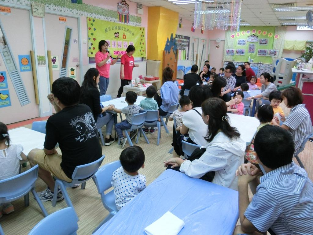 躍思(栢蕙)幼稚園幼兒園的C2PA相片49