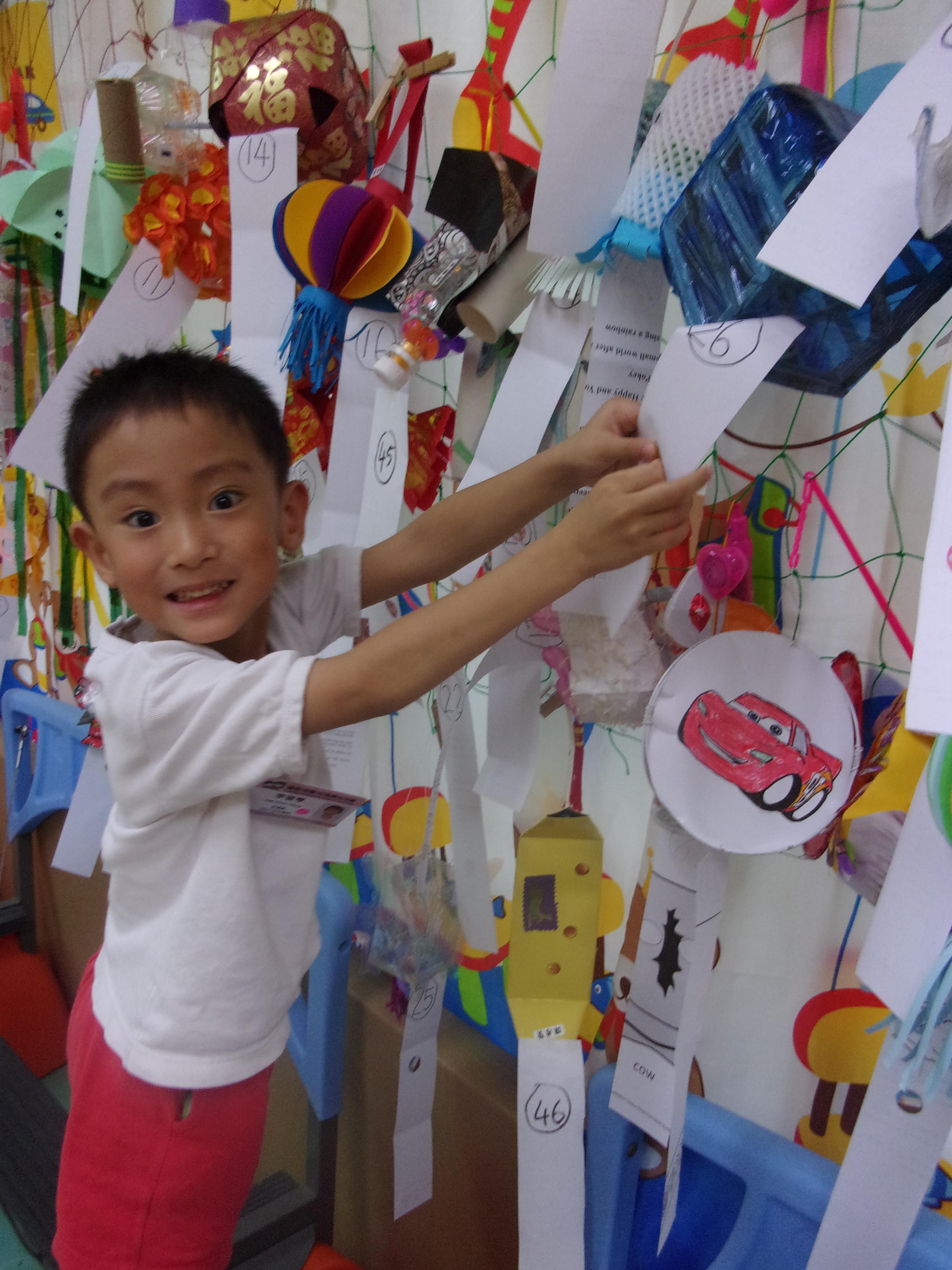 躍思(栢蕙)幼稚園幼兒園的C4A相片16