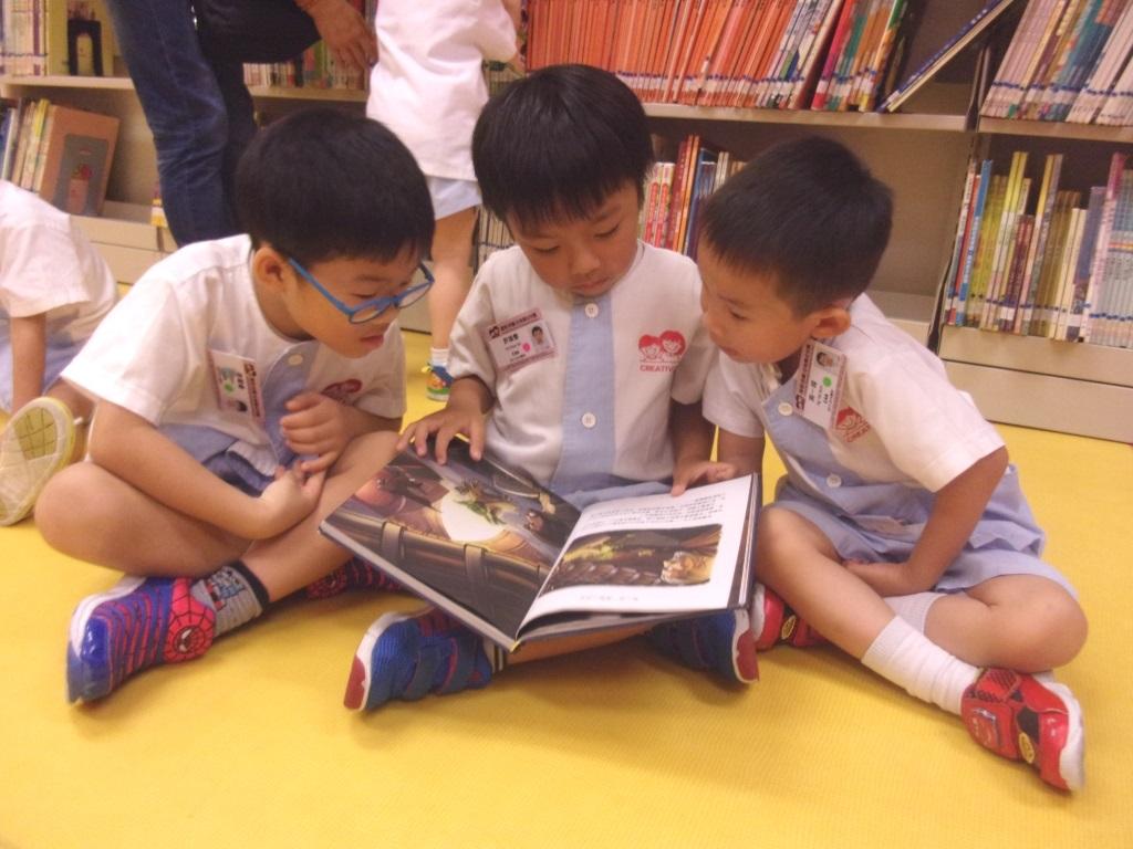 躍思(栢蕙)幼稚園幼兒園的C4A相片19