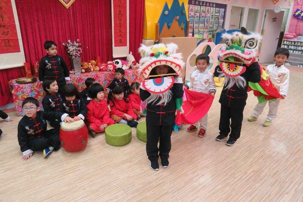 躍思(栢蕙)幼稚園幼兒園的C4A相片41