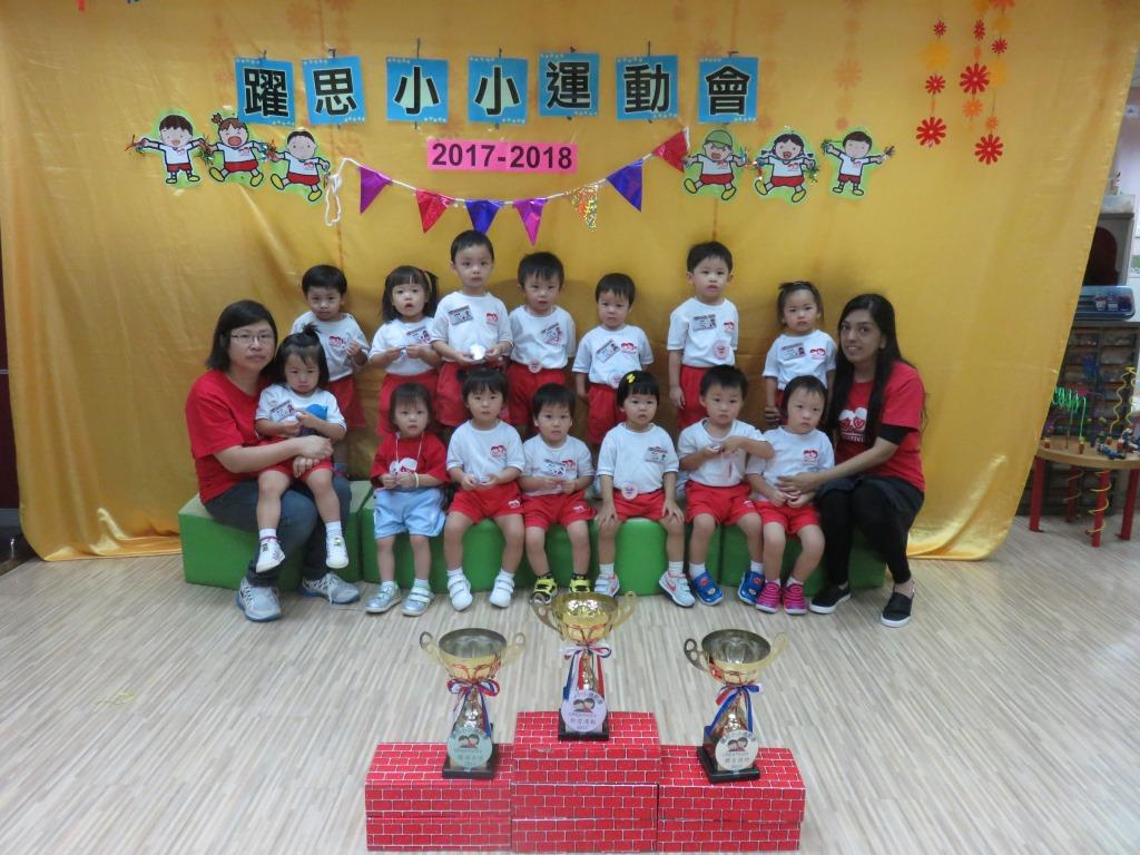 躍思(栢蕙)幼稚園幼兒園的C2PA相片22