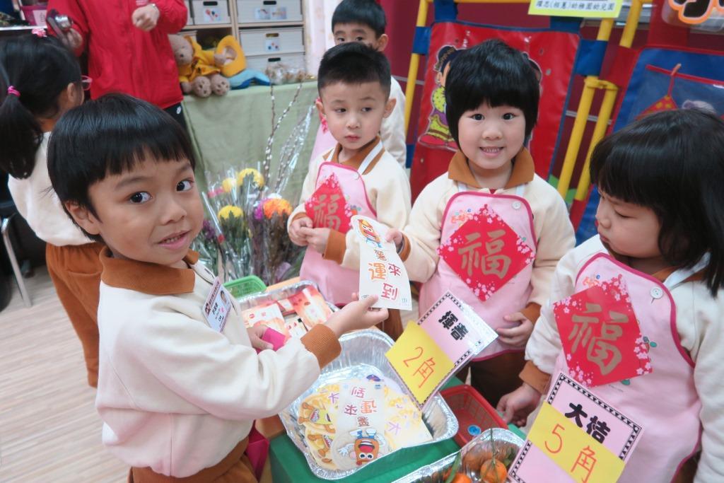 躍思(栢蕙)幼稚園幼兒園的C4A相片40