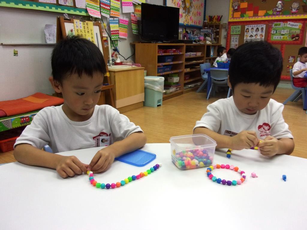 躍思(栢蕙)幼稚園幼兒園的C4A相片11