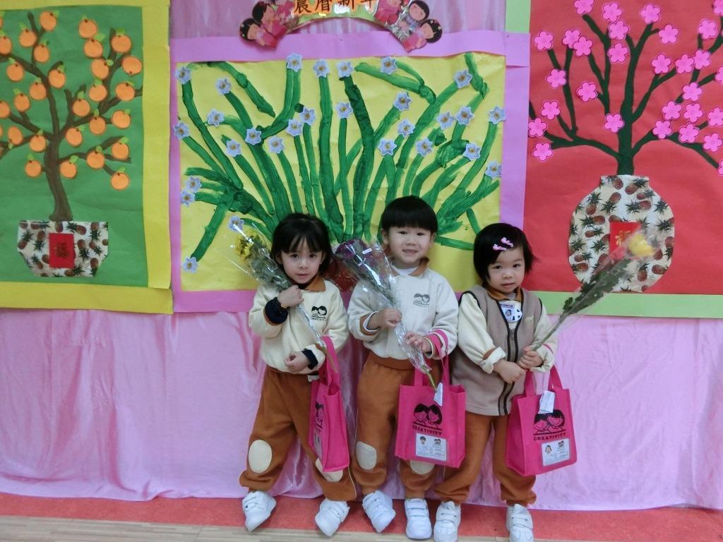 躍思(栢蕙)幼稚園幼兒園的C3PA相片35