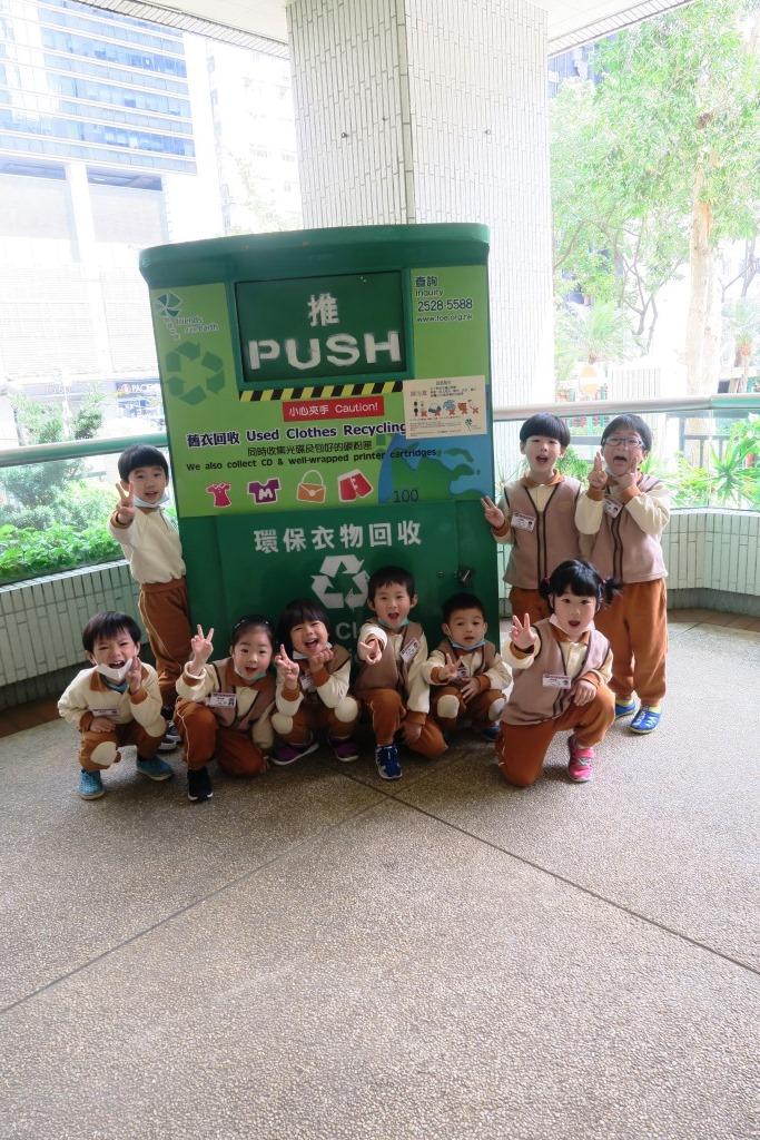躍思(栢蕙)幼稚園幼兒園的C4A相片44