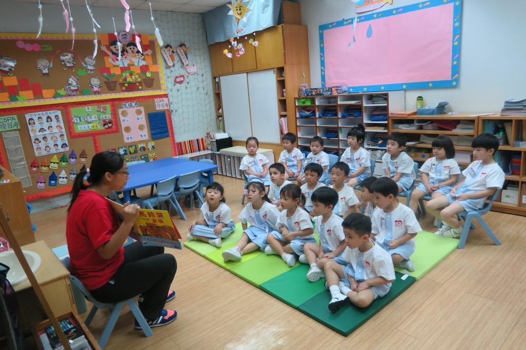 躍思(栢蕙)幼稚園幼兒園的C4A相片1