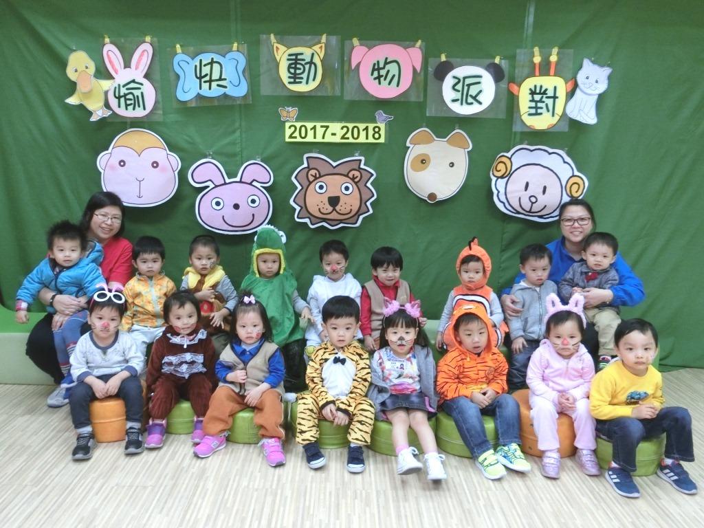 躍思(栢蕙)幼稚園幼兒園的C2PA相片41