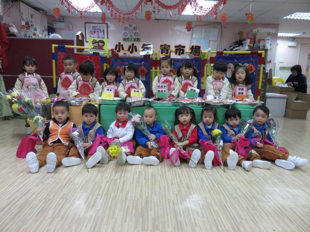 躍思(栢蕙)幼稚園幼兒園的C2PA相片39