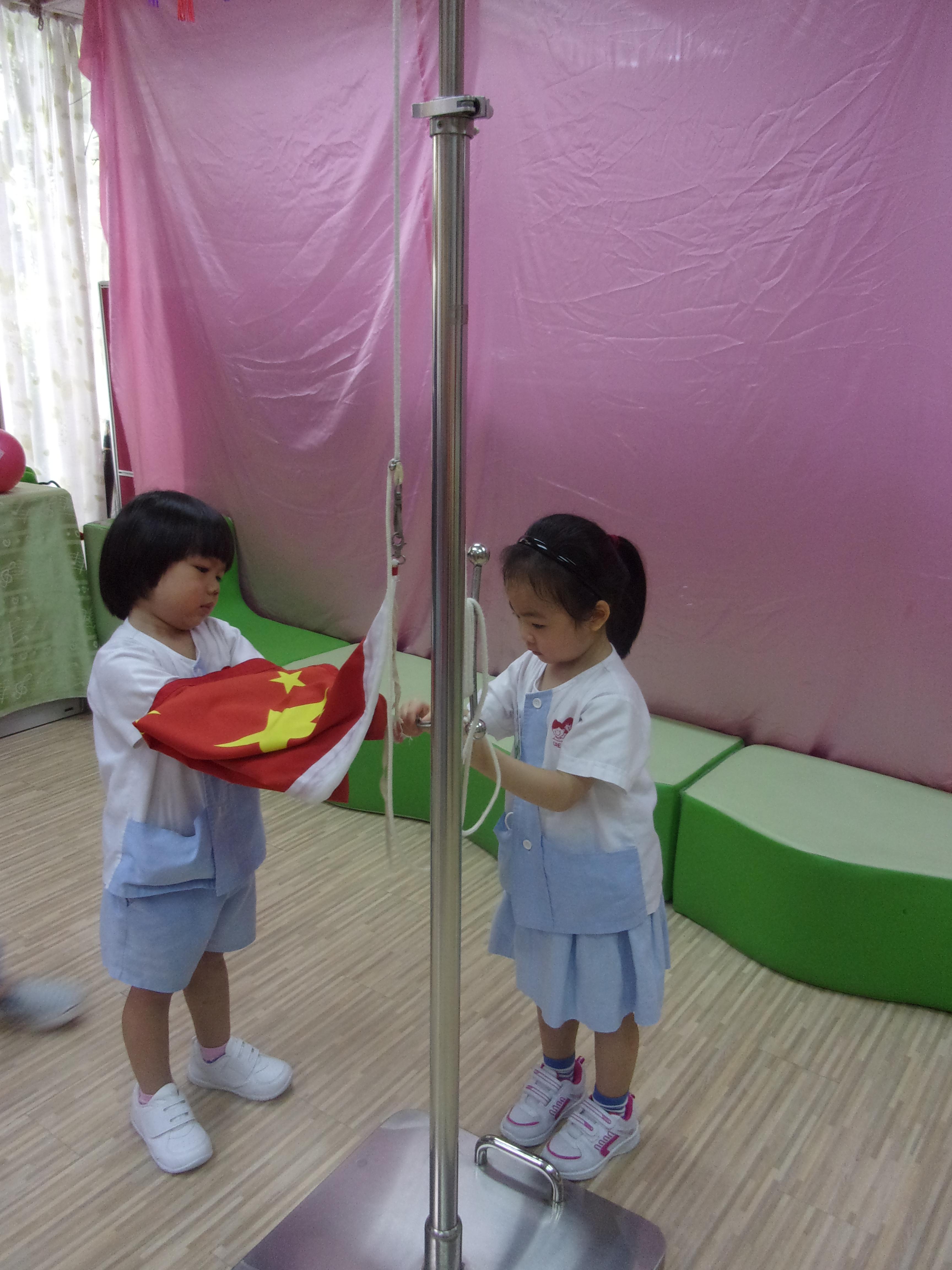 躍思(栢蕙)幼稚園幼兒園的C4A相片14