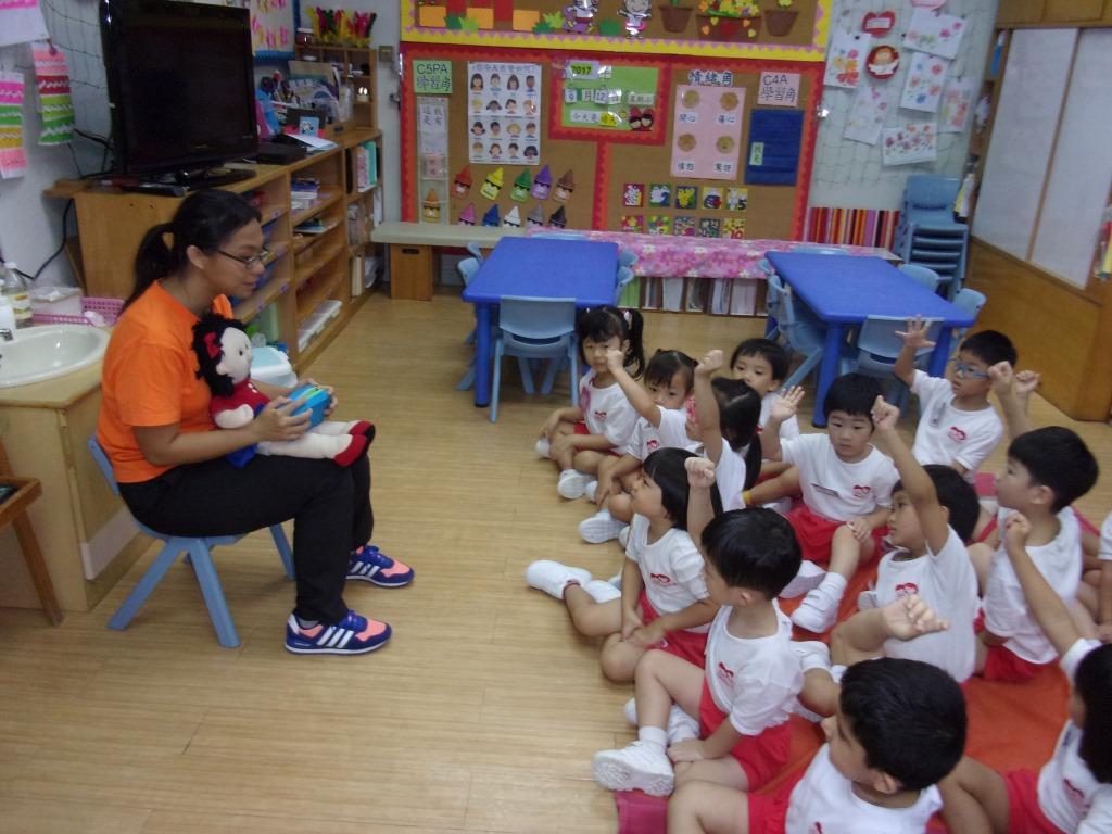 躍思(栢蕙)幼稚園幼兒園的C4A相片8