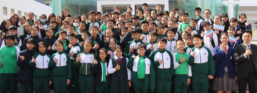 2019年12月6日 景嶺體驗日:景林天主教小學