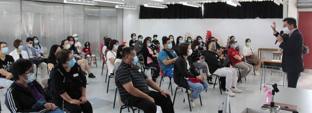 2020年11月11日 家教會家長證書課程(課堂一)