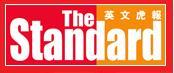 The Standard(揭頁版)